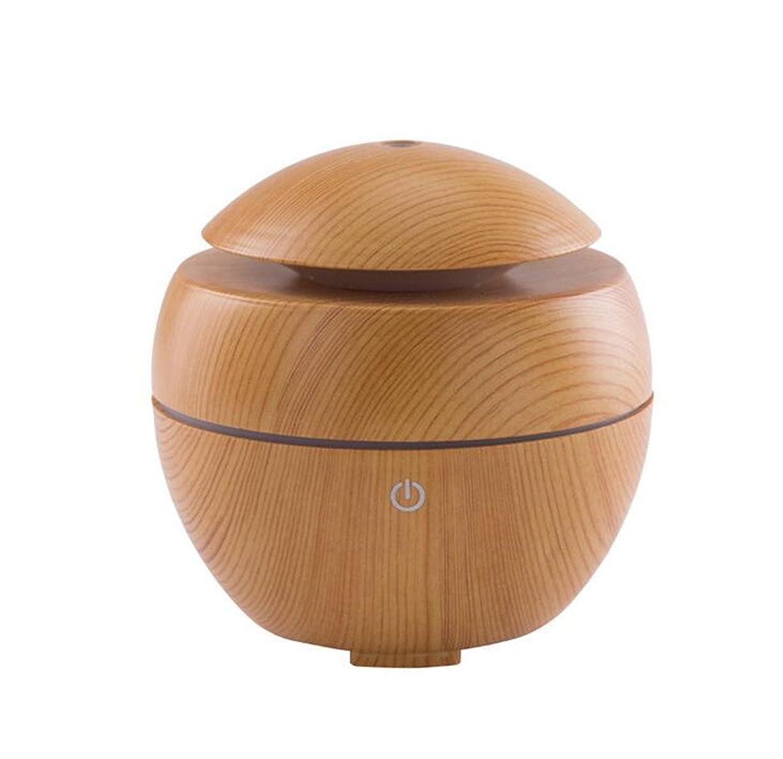 植木無数の大混乱ウッドグレインエッセンシャルオイルディフューザークールミストと7色のLEDライトを交換する超音波加湿器ポータブルアロマディフューザー、水なしオートオフエアー清浄機