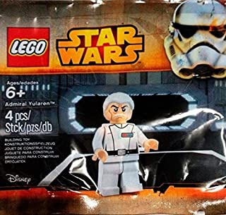LEGO (LEGO) Star Wars: The Clone Wars Admiral Yularen Mini Set # 5002947 [bagged] [parallel import goods]