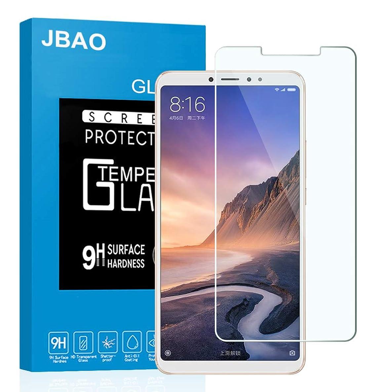 [3-Pack] Jbao Direct Xiaomi Mi Max 3 Screen Protector, [Scratch Resistant][Anti-Fingerprint][Bubble Free][2.5D Arc Edge][Ultra Clear] 9H Hardness Tempered Glass for Xiaomi Mi Max 3