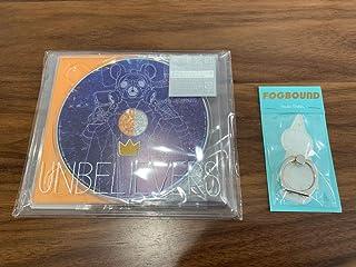 米津玄師 アンビリーバーズ 初回限定スペシャルパッケージ盤 妖精スマホリング おまけポストカード