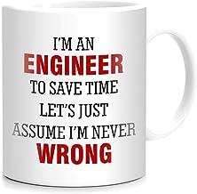 ثق بي أنا مهندس لتوفير الوقت القدح