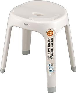 アスベル 風呂イスS35 「Emeal」 ホワイト 5643