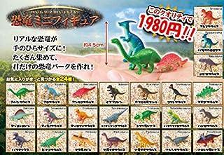 恐竜ミニフィギュア 24体 セット 人形 ジオラマ ダイナソー