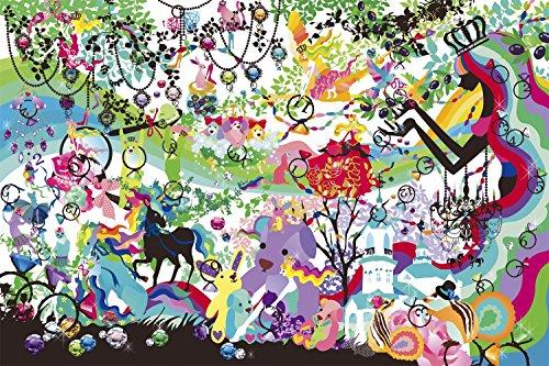 1000 Piece Puzzle But! Gourous Horaguchikayo brillance douce pour voir Kimi (50x75cm)