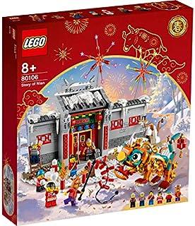 レゴ (LEGO) アジアンフェスティバル ニアンの伝説 80106 国内流通正規品
