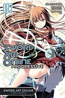 Sword Art Online Progressive, Vol. 3 - manga (Sword Art Online Progressive Manga)
