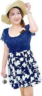 Hihihappy Trendy Womens Plus Size Swimdress One-Piece Swimsuit Push Up Bathing Suit Swimwear Comfortable