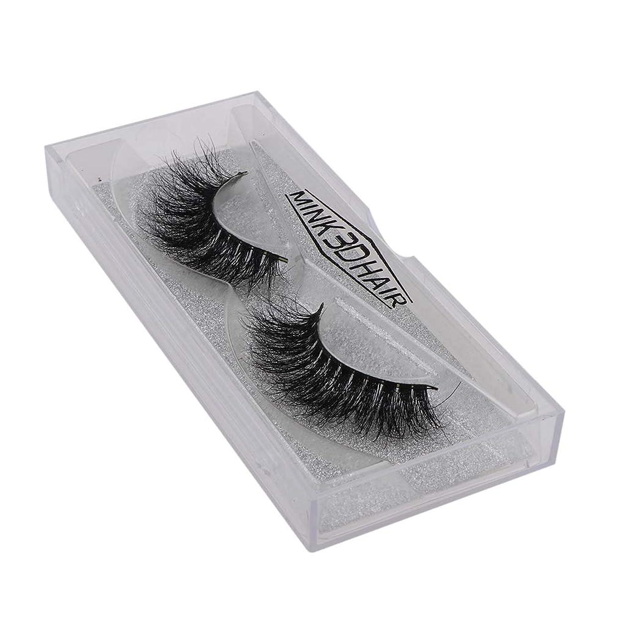 大邸宅中級Perfeclan つけまつげ つけまつ毛 再使用可能な 合成繊維 柔らかい ふわふわ 3D 長く太い 全3サイズ - 112x50x16mm