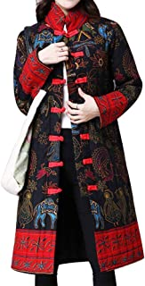 Best mandarin jacket womens Reviews
