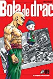 Bola de Drac nº 09/34 PDA (Manga Shonen)