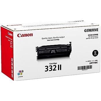 Canon Usa Canon Cartridge 332 II Hi-Capacity Black Toner - For Canon Imageclass Lbp7780cdn - 6264B012