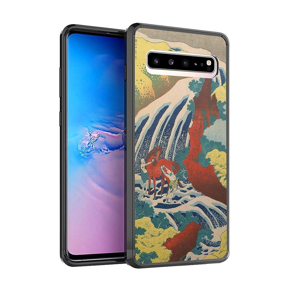 Moriko Case Compatible with Galaxy S10 5G [Drop Protection Slim Cushion Bumper Black Case] for Samsung Galaxy S 10 5G (2019) - (Yoshino Waterfalls)