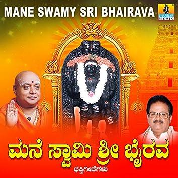Mane Swamy Sri Bhairava