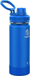 Actives Insulated Stainless Steel Water Bottle Cobalt 18oz Spout Lid