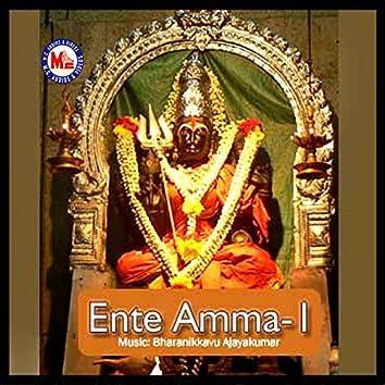 Ente Amma, Vol. 1