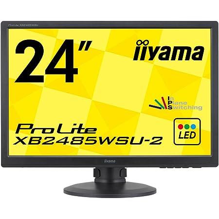 iiyama ディスプレイ モニター XB2485WSU-B2 24.1インチ/WUXGA/AH-IPSパネル/LED