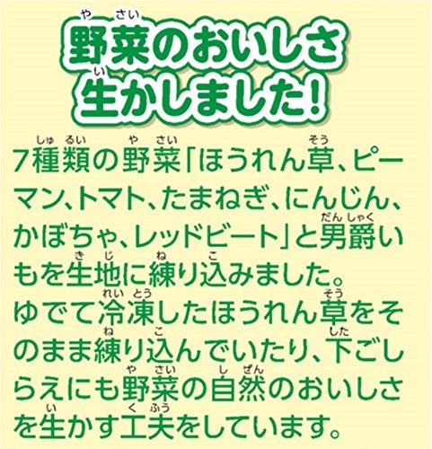 『カルビー サッポロポテト つぶつぶベジタブル ミニ 4 36g (9g × 4袋) × 10袋』の7枚目の画像