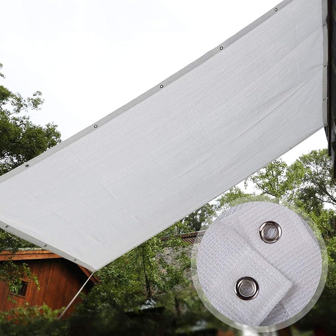 七時半和らげるアラームシェードセイル パティオの芝生用シェード布、80%シェードメッシュタープ、白い日焼け止めメッシュネットカバー (Size : 3m×4m)