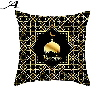 Home,Garden,Pillow Case,Eid Mubarak Ramadan Sofa Throw Cushion Cover Throw Pillow Cover Islam Decoration Pillowcase For Muslim Muslim Ramadan Eid Mubarak