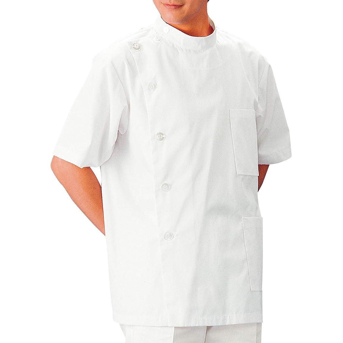 反発する脱走クリエイティブミドリ安全 ケーシー型 メンズ 白衣 半袖 抗菌 静電気防止 SKA520 ホワイト S