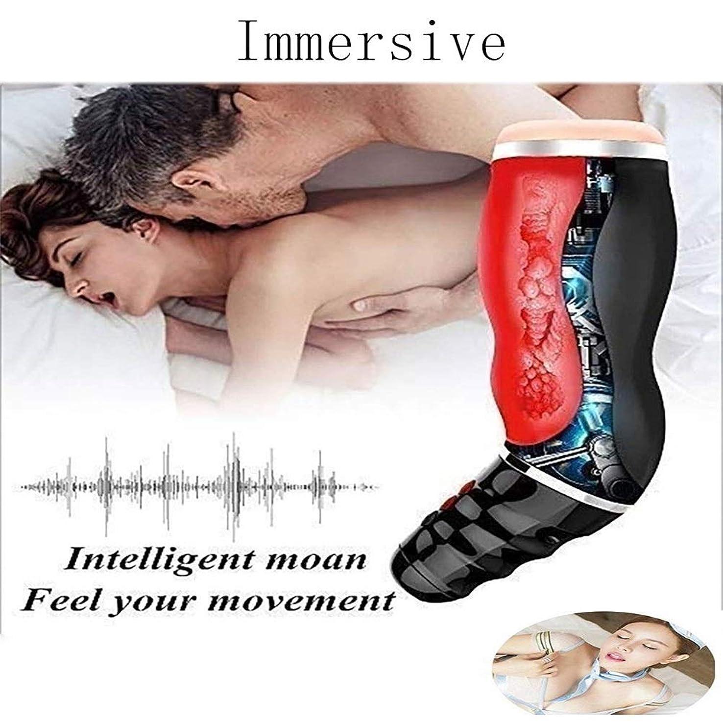 シャックル広告する事メンズTシャツSimǚlatiònSilǐcōneVàgǐnalFront And RearAìrbǎgPénisSǘctiònCup 10 Frequency Vibration Voice Audio、FrictiónGrip USB Pleasure