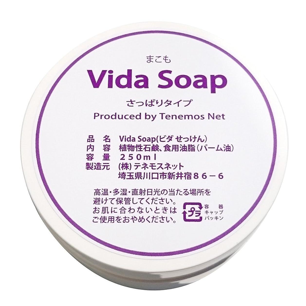 剛性怒っている財布テネモス ビダせっけん Vida Soap さっぱりまこも 植物性 250ml