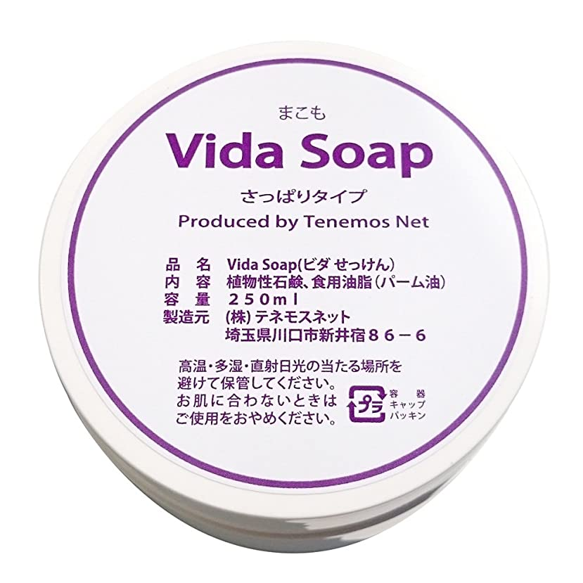 集中的な書き出す折るテネモス ビダせっけん Vida Soap さっぱりまこも 植物性 250ml