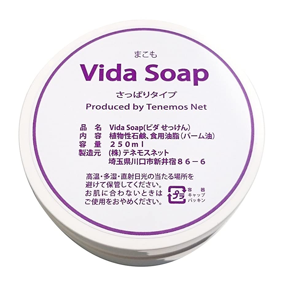 太鼓腹湖マトリックステネモス ビダせっけん Vida Soap さっぱりまこも 植物性 250ml