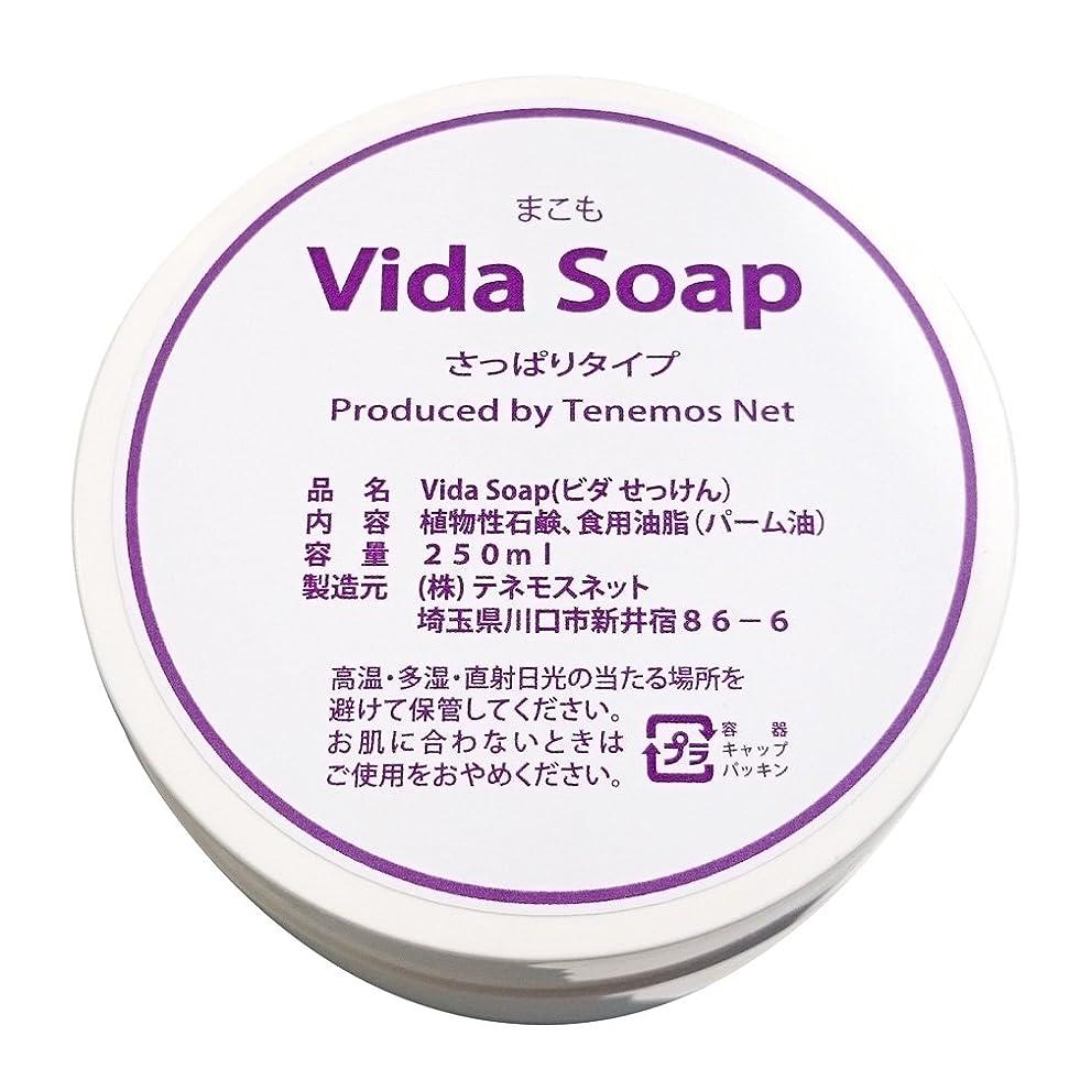 有彩色の織機一方、テネモス ビダせっけん Vida Soap さっぱりまこも 植物性 250ml