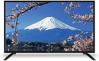 Akai 75 Inch Android UHD DVB2 4K TV - LETV-MA75DUHDS