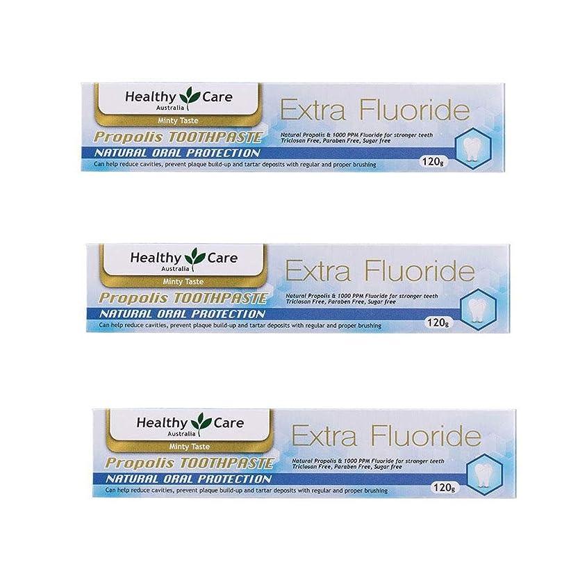 かき混ぜる貼り直す遅い[Healty Care]プロポリス+エクストラフッ素 歯磨き粉(ミント味)120g×3本セット[海外直送品]