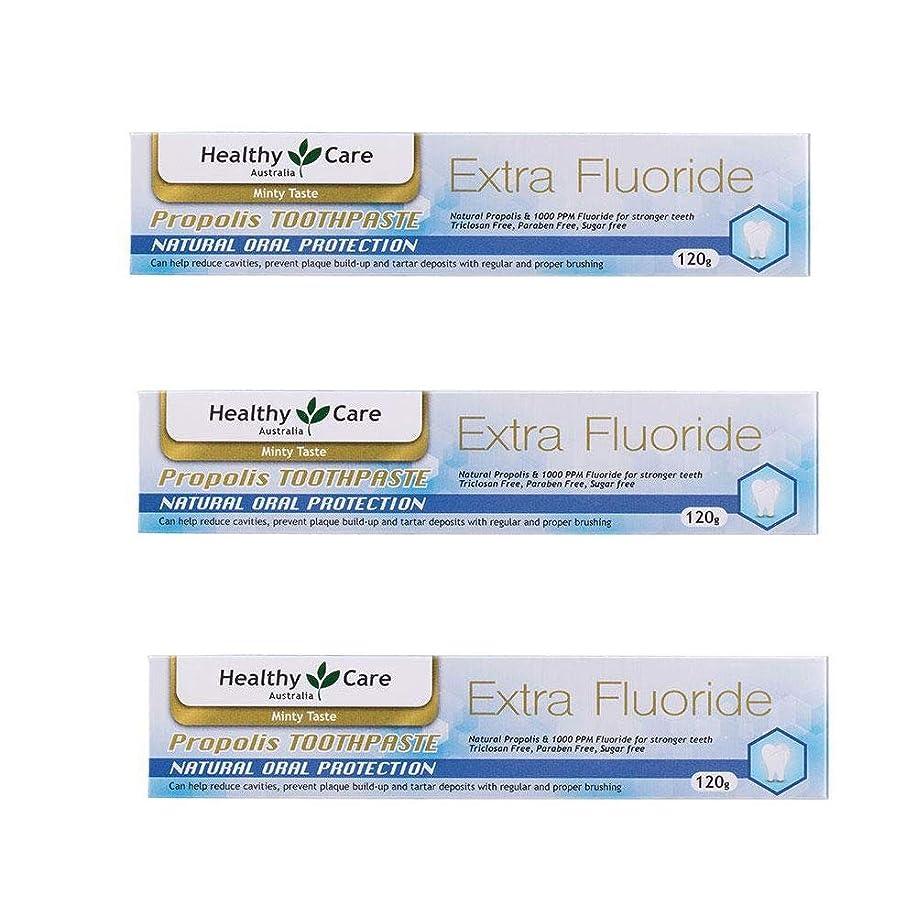 [Healty Care]プロポリス+エクストラフッ素 歯磨き粉(ミント味)120g×3本セット[海外直送品]