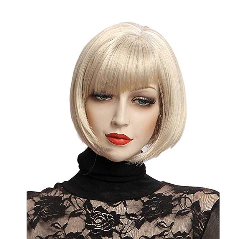 許容できるさておき以降ZXF レディースウィッグショートヘアゴールドストレートヘア斜め劉海宝波頭気質かつら 美しい