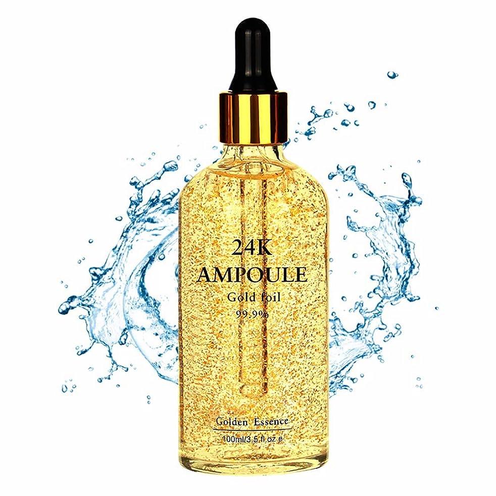 エキサイティング防水ポータル顔のための24K純粋な金のペプチッド血清、反しわ、反老化および明るくなる皮の調子の皮のためのヒアルロン酸の血清