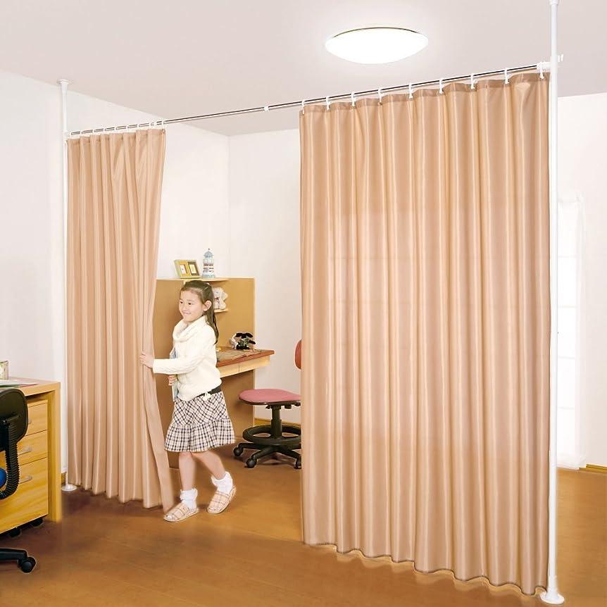 悪性腫瘍シャイ生産的お部屋の間仕切り、目隠しに!つっぱり式 目隠しカーテン 間仕切り パーテーション (ベージュ)