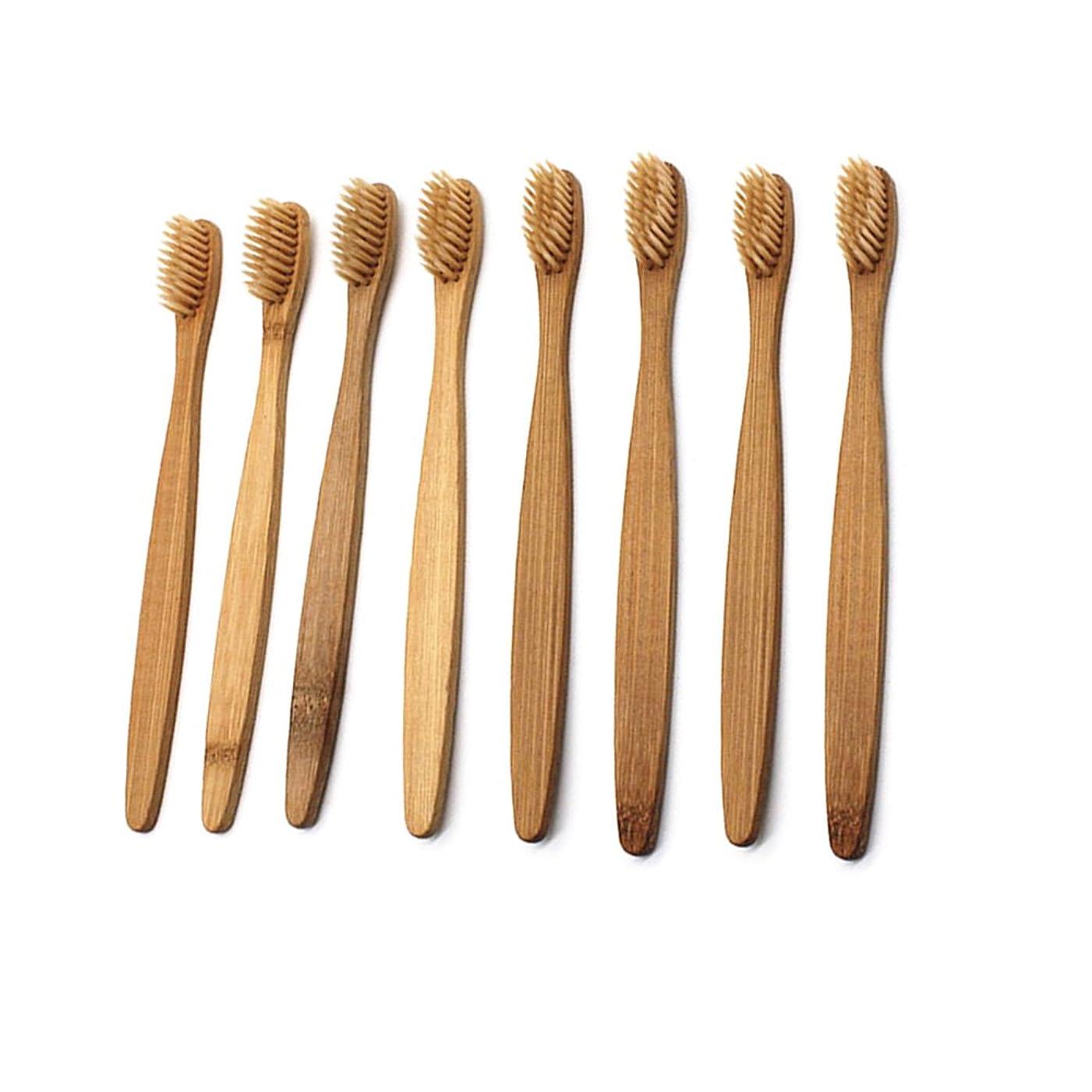 セクション請求可能ペンHealifty 柔らかい剛毛が付いている8pcs自然なタケ歯ブラシの木のECOの友好的な歯ブラシ