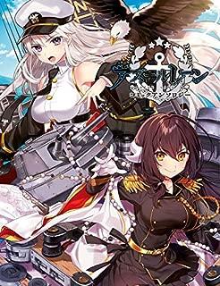 XXW Artwork Azur Lane Enterprise Poster Animes Prints Wall Decor Wallpaper