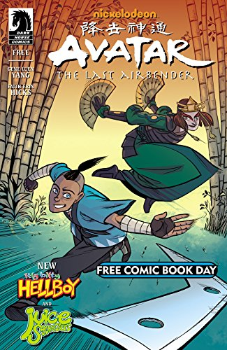 Free Comic Book Day 2014: All Ages #4 (Dark Horse FCBD) (English Edition)