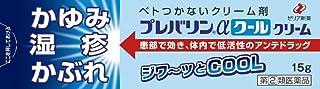 【指定第2類医薬品】プレバリンαクールクリーム 15g ※セルフメディケーション税制対象商品
