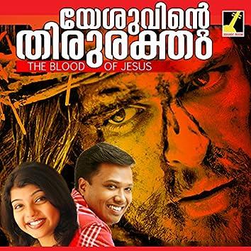 Yesuvinte Thiruraktham