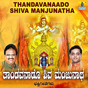 Thandavanaado Shiva Manjunatha