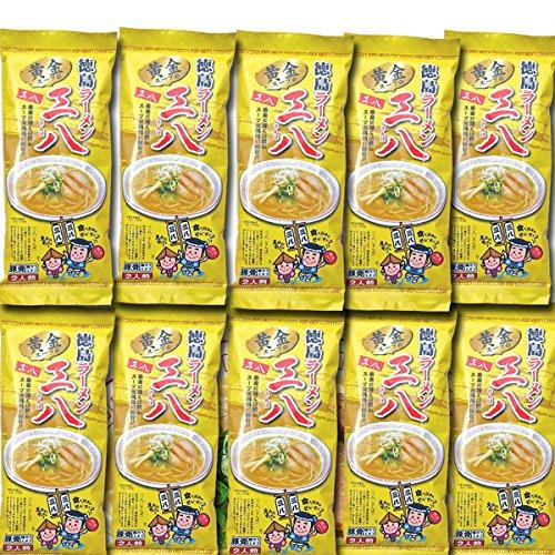 【黄金の徳島ラーメン】 三八 【棒麺】2食入袋×10袋(ネギ付)【送料込み】※北海道、沖縄及び離島は別途発送料金が発生します