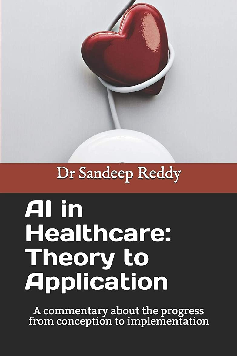 悪性露ワーカーAI in Healthcare: Theory to Application: A commentary about the progress form conception to implementation