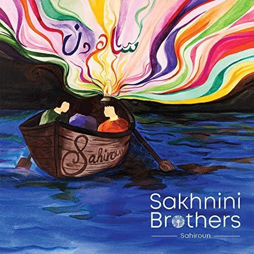 Sakhnini Brothers