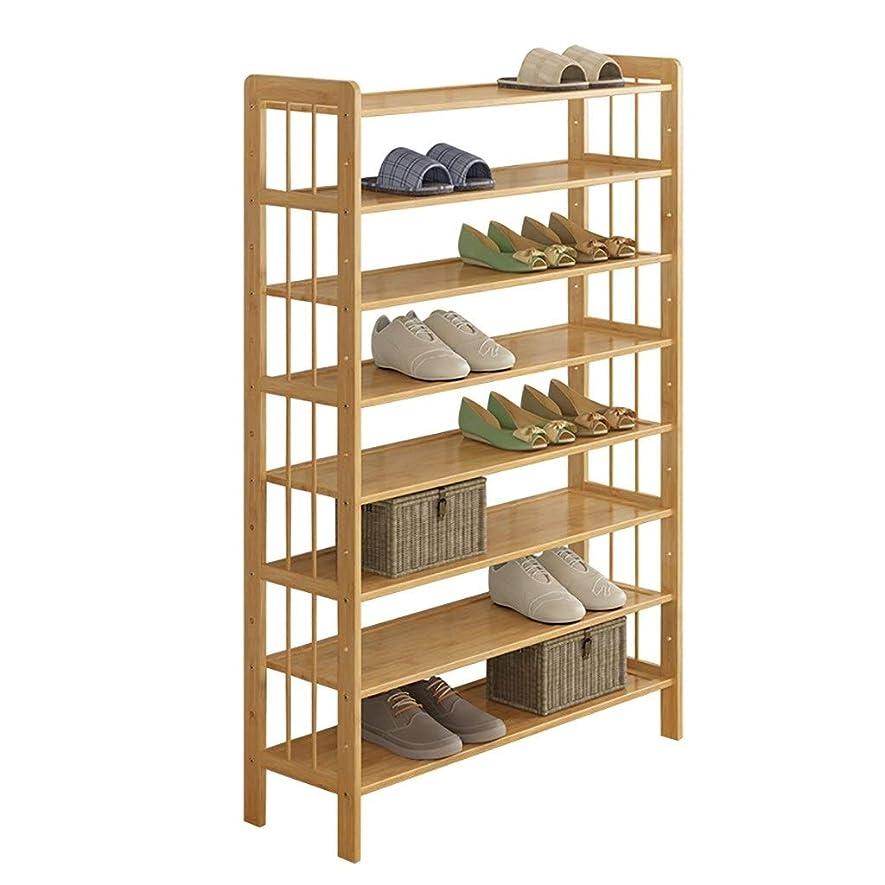 数値ロードされたハチRBZCCP 5階建ての靴ラック無垢材の靴ラック棚ラックリビングルームオフィスキッチン屋外靴オーガナイザー棚 (Size : 80cmx26cmx125cm)