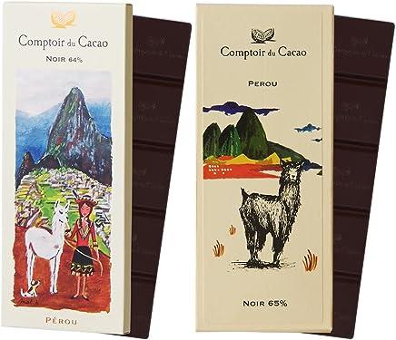 ペルーお土産 コントワール・デュ・カカオ ジャーニーチョコレート (板チョコレート) 2種セット