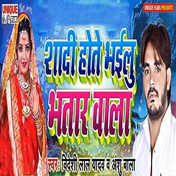 Shadi Hote Bhailu Bhatar Wala