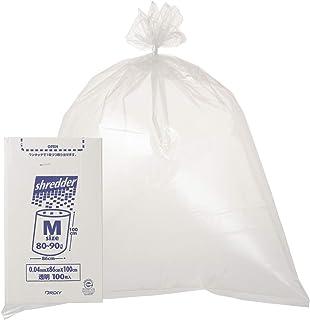 オルディ ゴミ袋 シュレッダー用 透明 86×100cm 厚み0.04mm Mサイズ ポリ袋 PBS-NM 100枚入