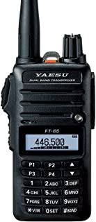 Best ft 65 yaesu Reviews