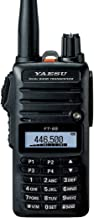 Yaesu FT-65R 5W 144/430MHz FM Dual Band Handheld Transceiver with Mars/Cap Modification for Extended Transmit Frequency Ranges